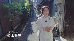 東京GOOD! #34「現代に残る長屋の面影 月島」